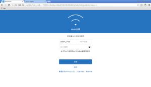 Configurazione Xiaomi Mi WiFi Mini 4