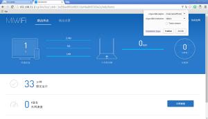 Configurazione Xiaomi Mi WiFi Mini7