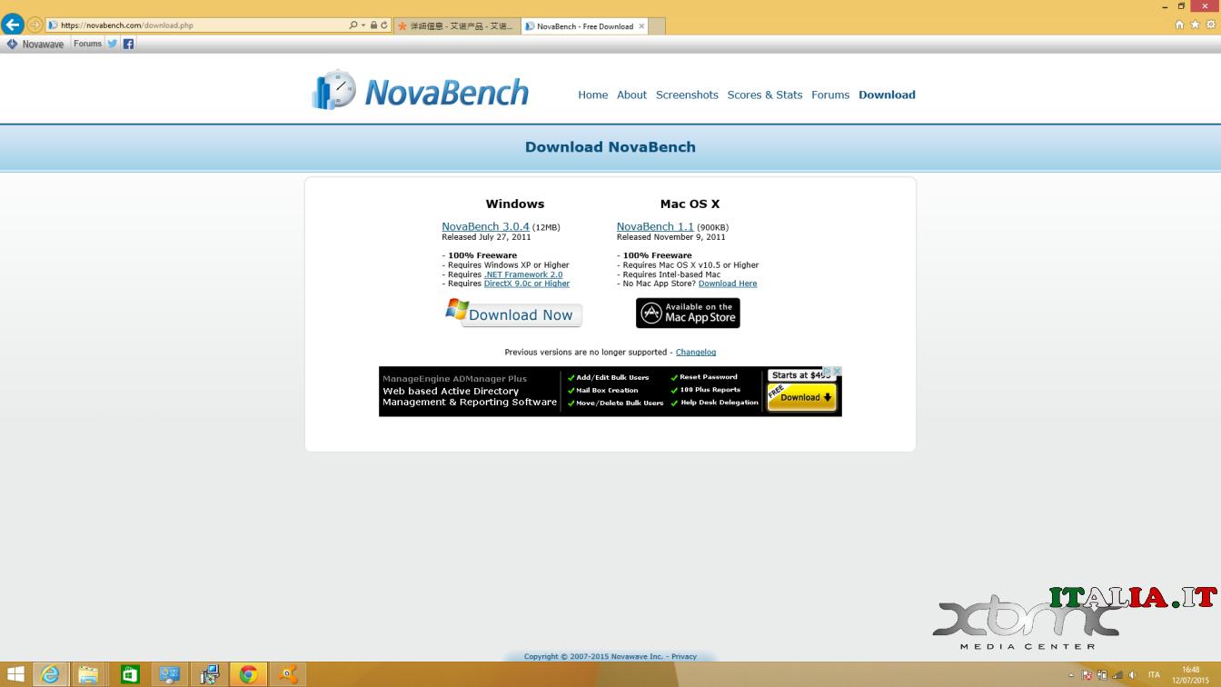 Nova Bench Download Part - 31: 5 - Novabanch XBMC